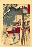 Kiyochika: Zojoji Temple, Shiba, in the Snow. An excellent example of a design from this important series that bridges the work of Hiroshige and Hasui.