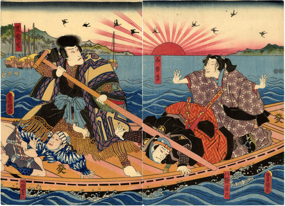 Kunisada: Sunrise and Boat