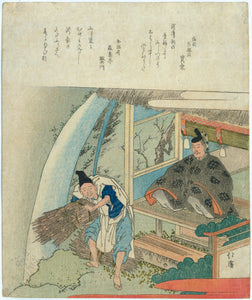 Totoya Hokkei: Surimono: Chinese warrior beside a waterfall