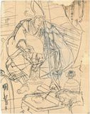Kuniyoshi: Drawing of seated warrior with bow and fan (Sold)