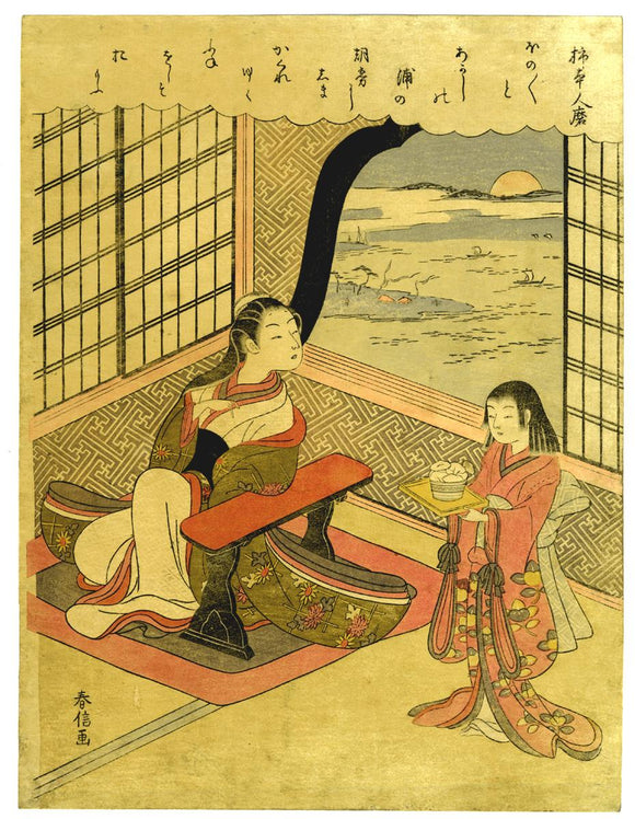 Suzuki Harunobu: Girl serving mushrooms