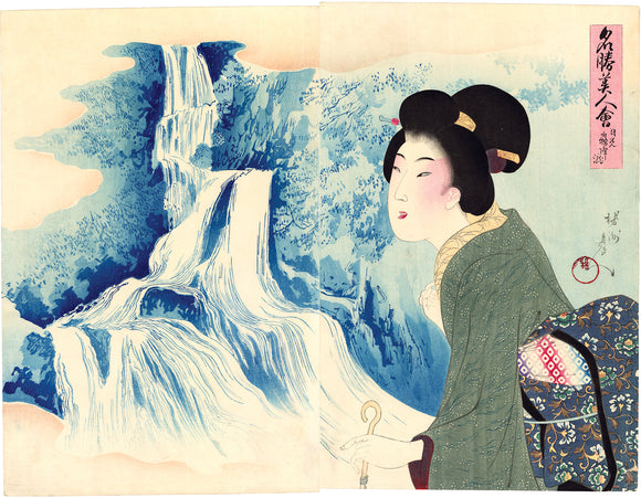 Chikanobu: Beauty Admiring Kirifuri Waterfall