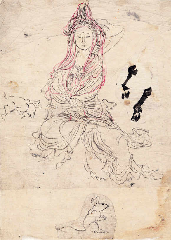 Kawanabe Kyōsai (School of): Kannon, mouse, horse hooves