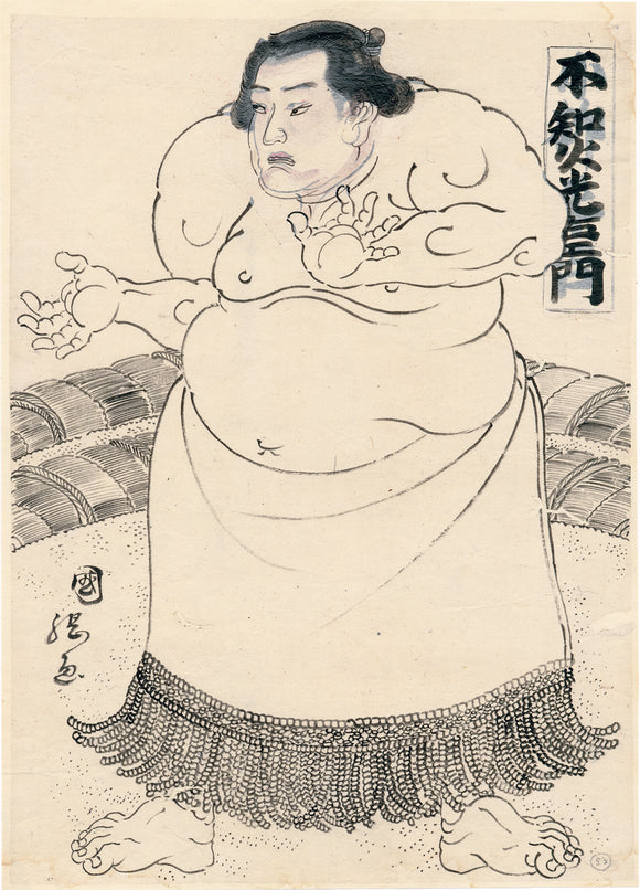Kuniteru II: Drawing of Sumo Wrestler (Sold)
