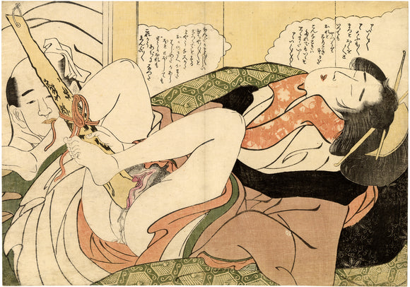 Eiri: Shunga of Beauty and Self-Pleasure