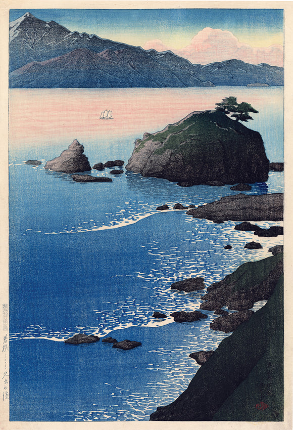 Hasui: Kude Beach, Wasaka (SOLD)