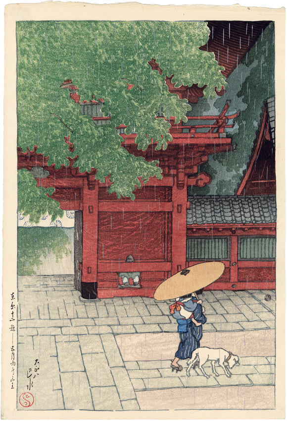 Hasui: Early Summer Showers at Sannô Shrine (SOLD)