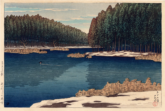 Hasui: Lingering Snow at Inokashira (RESERVED)