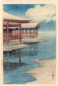 Hasui: Snow on a Clear Day at Miyajima