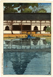 Hasui: A Section of the Byodo Temple, Uji