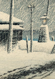 Hasui 巴水: Snow at Tsukishima 月島の雪 (Sold)