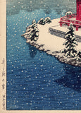 Hasui: Inokashira Shrine in Snow (Inokashira no yuki) (Sold)