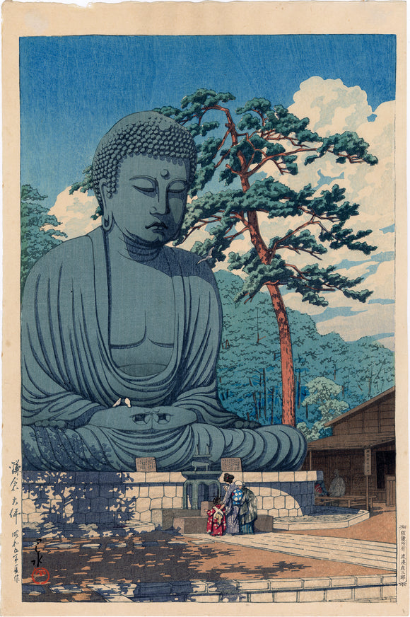 Hasui 巴水: The Great Buddha, Kamakura 鎌倉大仏