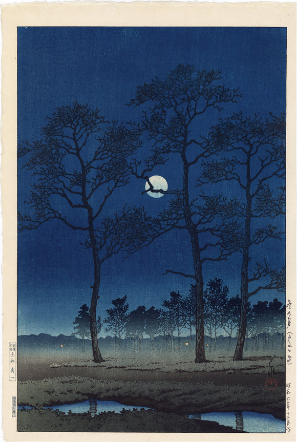 Hasui 巴水: Winter Moon over Toyama Plain 戸山ヶ原 (Reserved)