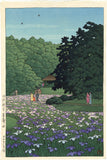 Hasui 巴水: Sobu Iris Garden, Meiji Shrine 明治神宮菖蒲田
