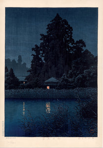 Hasui: Rain At Omiya
