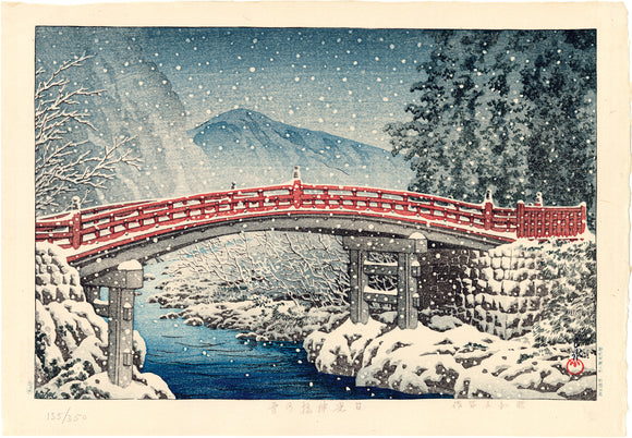 Hasui: Snow at Shin Bridge in Nikko