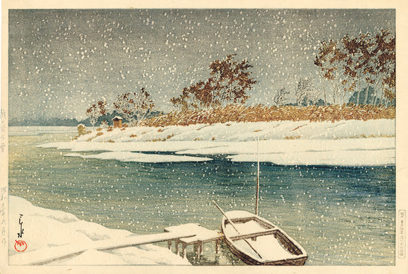 Hasui 巴水: Snow at Koshigaya 越ヶ谷の雪