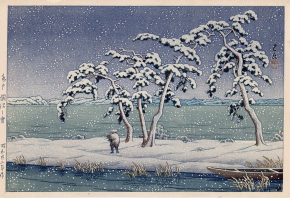 Hasui: Snow at Hi Marsh, Mito (RESERVED)