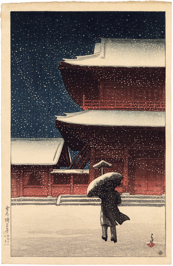 Hasui: Snow at Zojo Temple (SOLD)  雪の増上寺