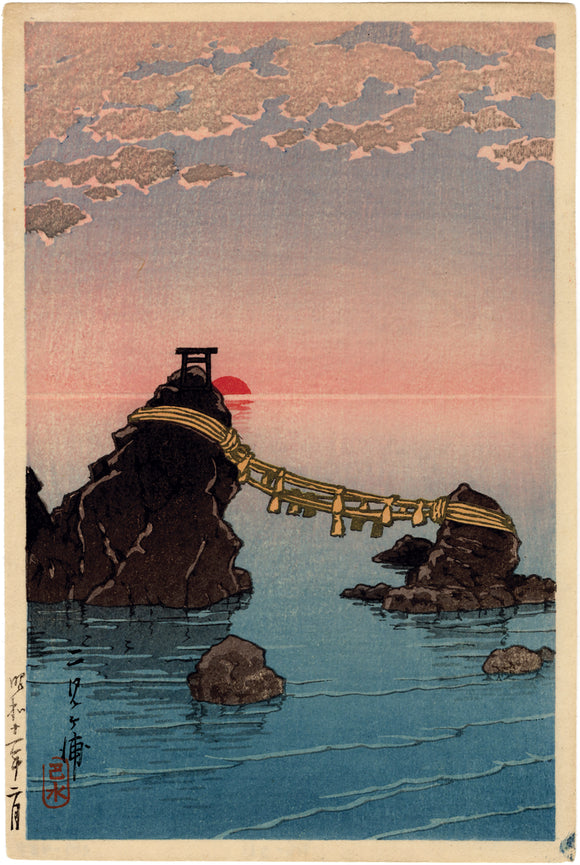Hasui: Husband and Wife Rocks Postcard-sized Print