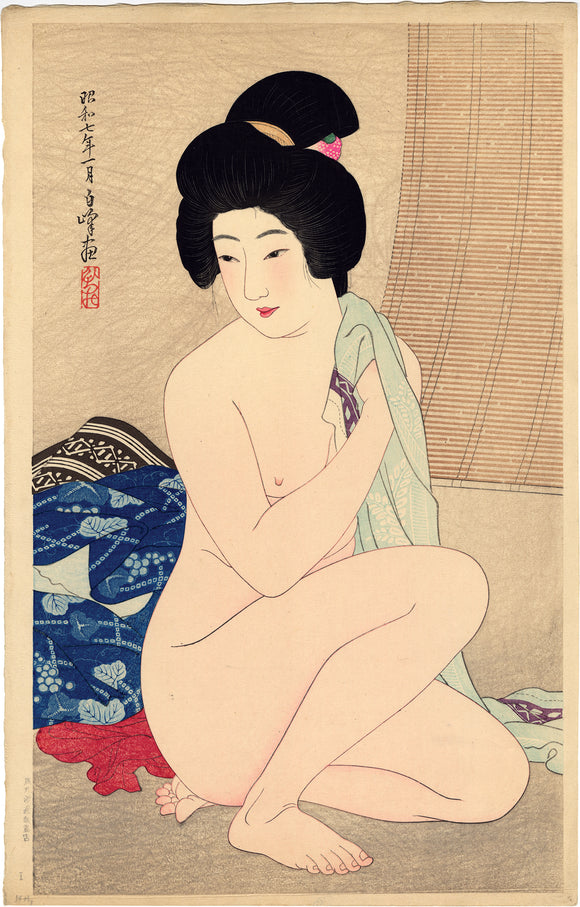 Hirano Hakuho 平野白峰: After the Bath (SOLD)