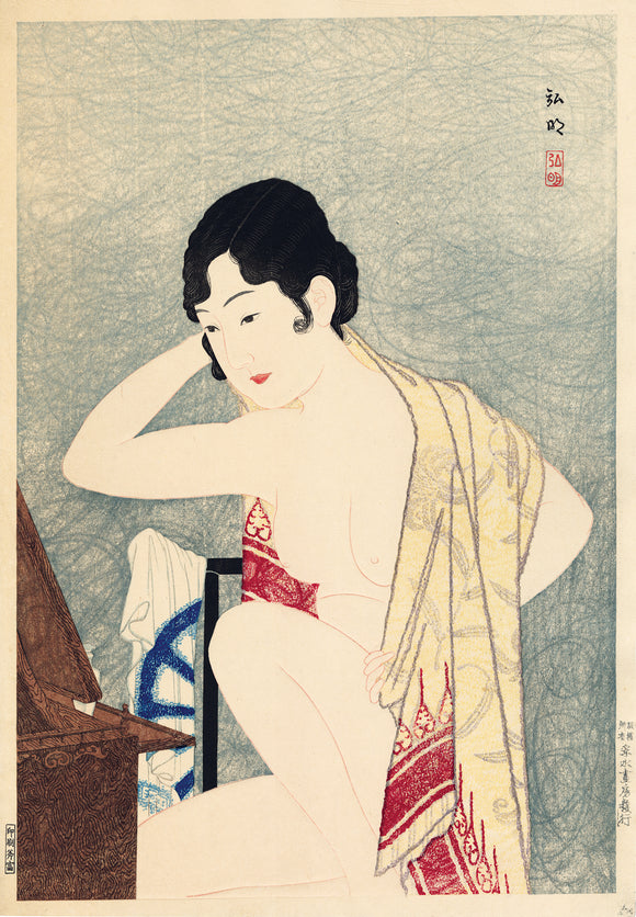 Hiroaki 高橋松亭: Nude Before the Mirror