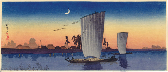 Hiroaki  高橋松亭: Tone River in the Evening (SOLD)