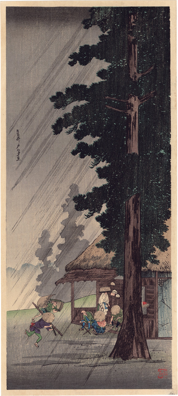 Hiroaki  高橋松亭: Evening Shower at Takaido