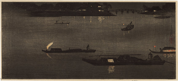 Takahashi Hiroaki (Shôtei) 高橋松亭 弘明: Makura Bridge At Night 枕橋 (SOLD)