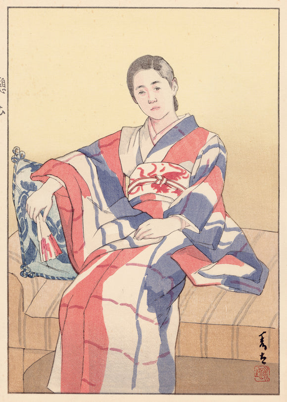 Nagachi Hideta: Seated Beauty in Kimono (Rest) (憩い)