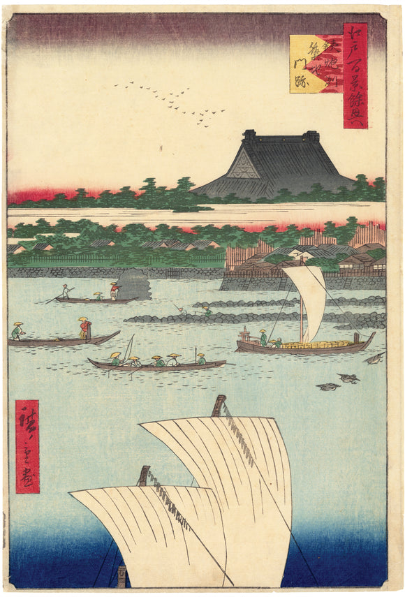 Hiroshige: Teppôzu and Tsukiji Honganji Temple (Sold)