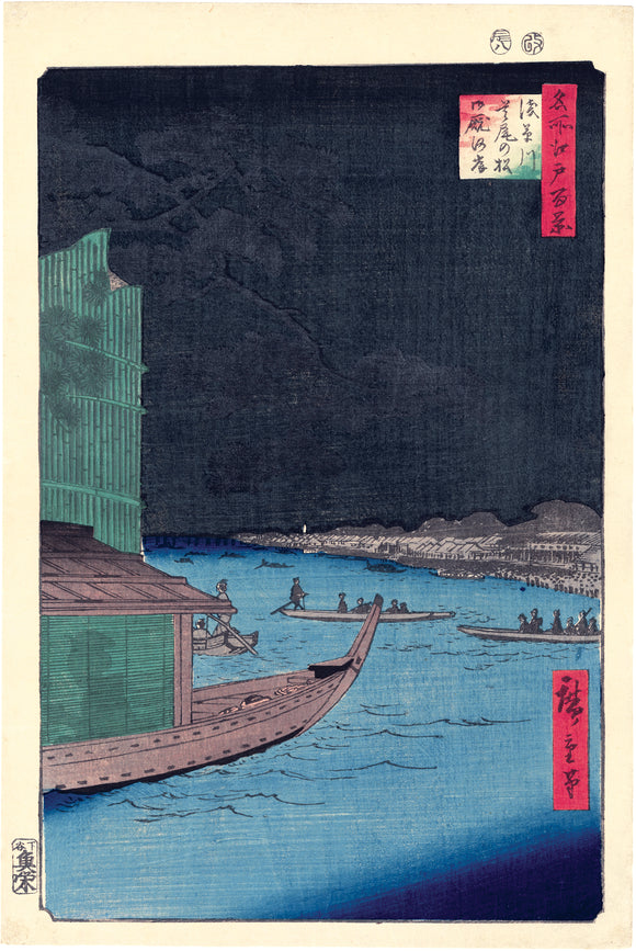 Hiroshige: Pine of Success and Oumayagashi, Asakusa River from 100 Views of Edo
