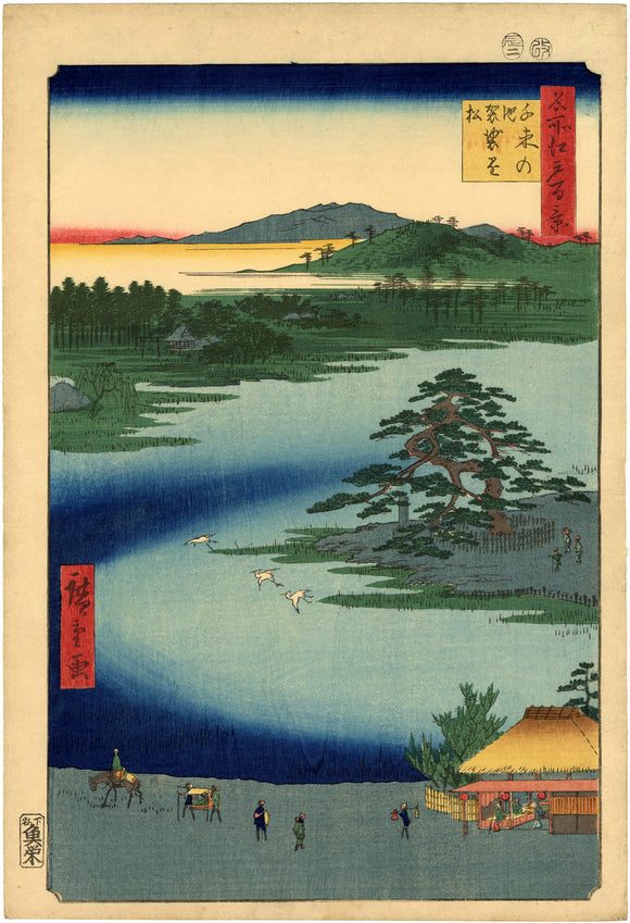 Hiroshige: Robe-Hanging Pine from 100 Views of Edo