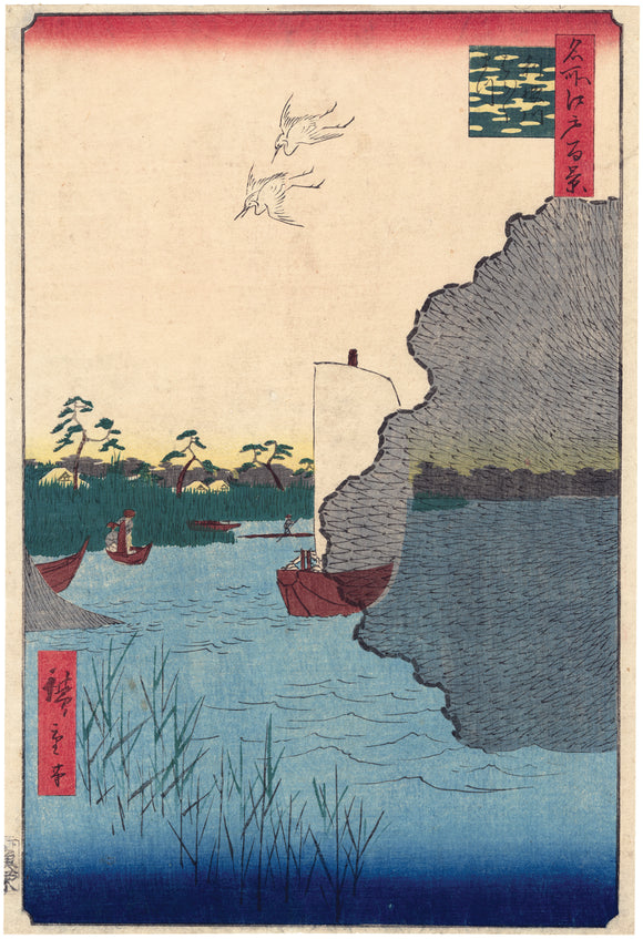 "Hiroshige: ""Scattered Pines, Tone River"""