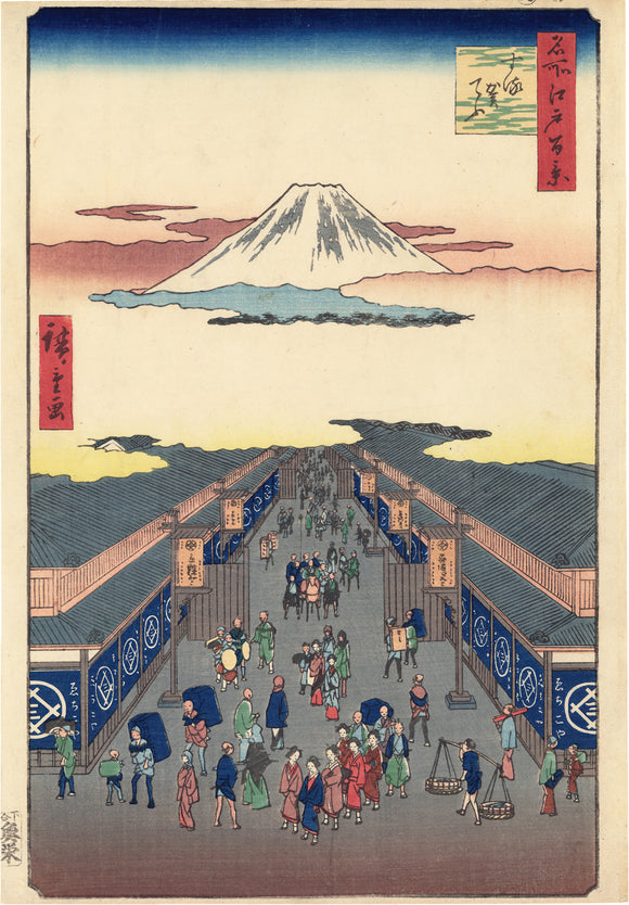 Hiroshige: The Shopping Street Suruga-chô 江戸名所百景 する賀てふ