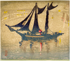 Hiroshima Shintaro : Ship at Night