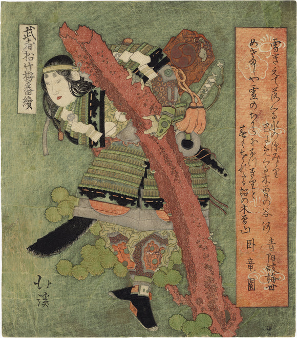 Hokkei: Surimono of Tomoe Gozen with Pine Trunk
