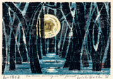 Hoshi Jōichi: The Moon Living in the Forest