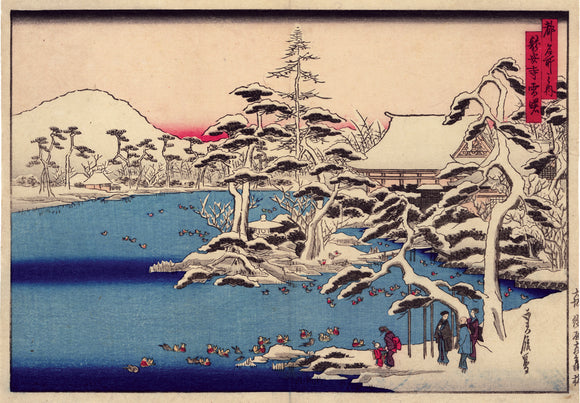 Sadanobu: Snowy Dawn at Ryoan-ji Temple