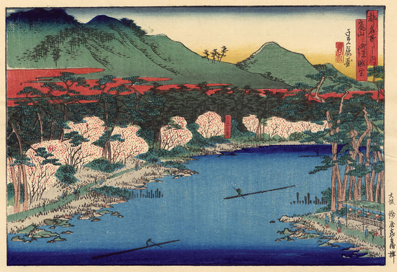 Sadanobu: Cherry Blossoms at Arashiyama