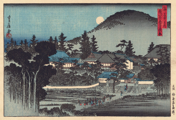 Sadanobu: Anyoji Temple in Maruyama at Night