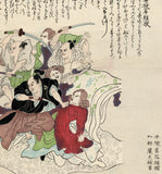 Hiratsuka Shoso: The Kidnapping of Pieter Nuyts in 1628