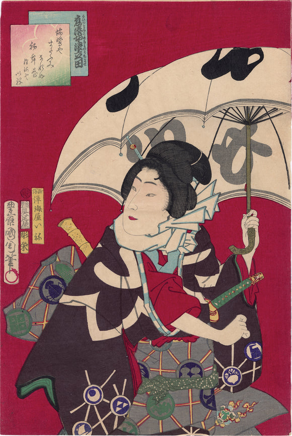 Kunichika: Beauty with Umbrella