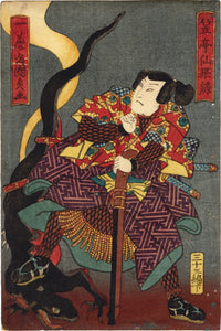 Kunisada II: Samurai and giant Lizard