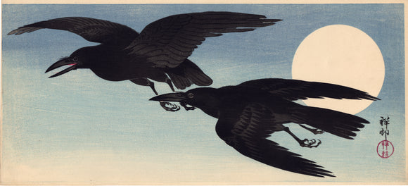 Koson 小原古邨 : Two Crows in Flight Against the Full Moon