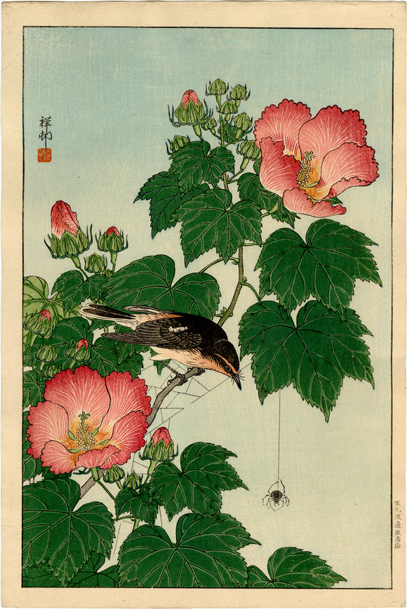 Koson: Flycatcher and Rose Mallow