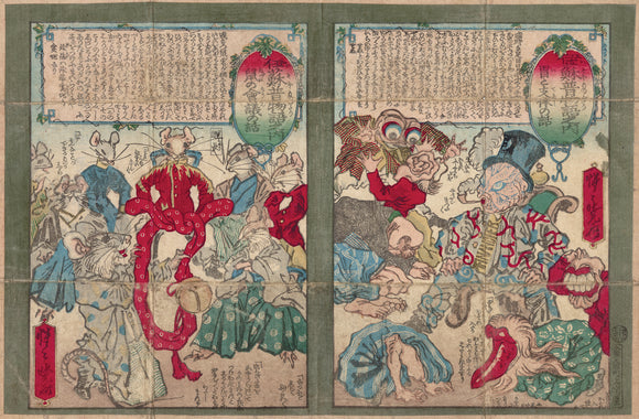 Kawanabe Kyōsai: Meeting of the Rats and Body Parts
