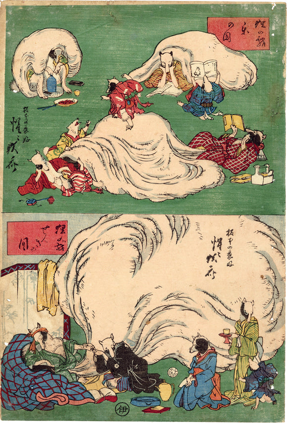 Kawanabe Kyōsai 河鍋 暁斎: Tanuki 狸 Relaxation and Tanuki Affliction