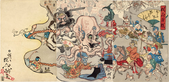 Kawanabe Kyosai  河鍋 暁斎: Octopus Satire Triptych  狂斎百狂 どふけ百万編 (RESERVED)